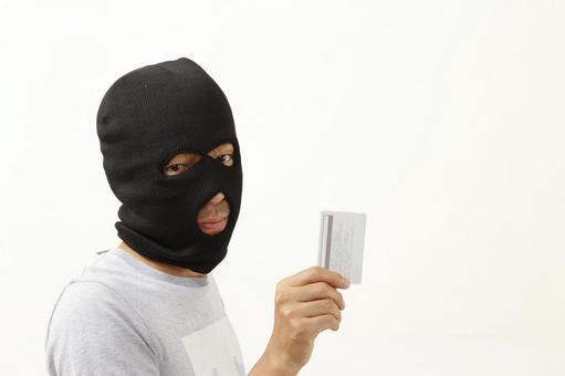 Card Crime 1
