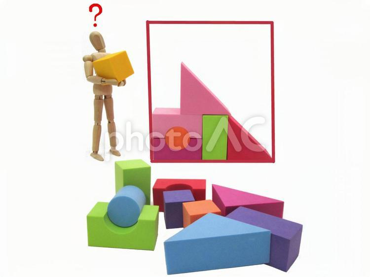 パズル 組み立てるの写真