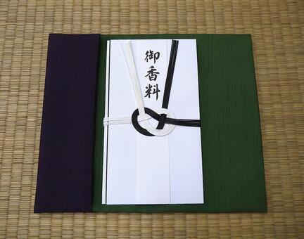 어 향료의 不祝儀 봉투와 후쿠