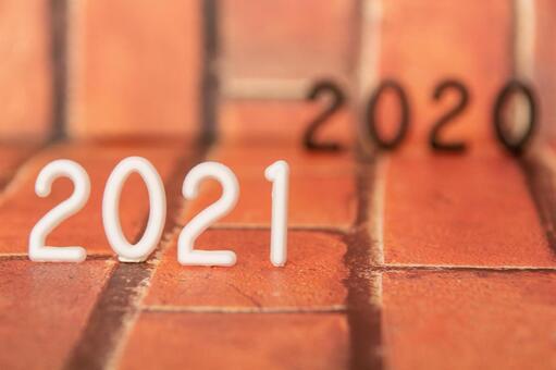 2021 countdown new year