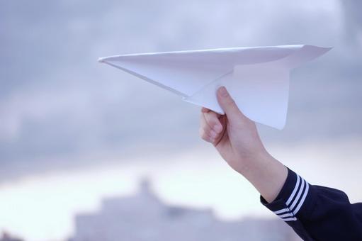 Paper flying machine