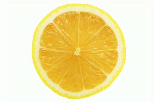 With lemon slice white background PSD