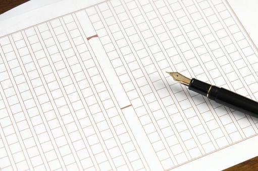 Manuscript paper writing fountain pen writer