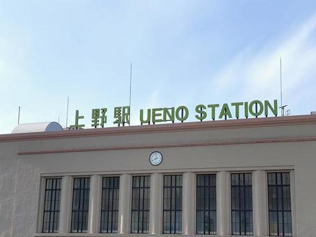 Ueno station front entrance