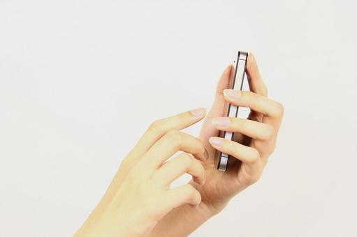 Smartphone 7