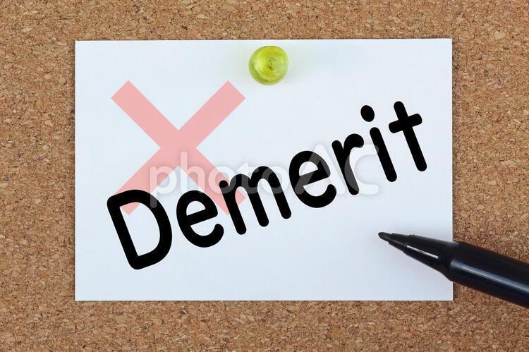 デメリット Demerit 悪いところ イメージ素材 掲示板の写真
