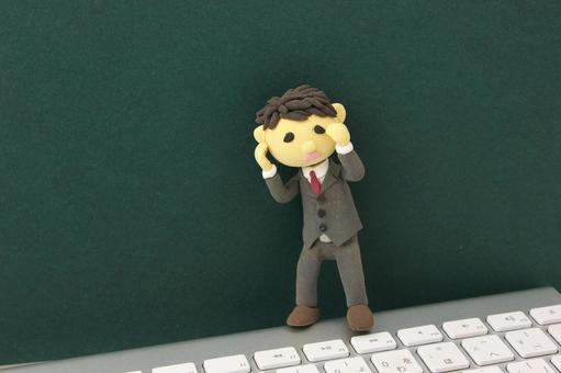 A businessman holding a head 2