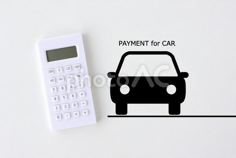 車にかかる費用の計算の写真
