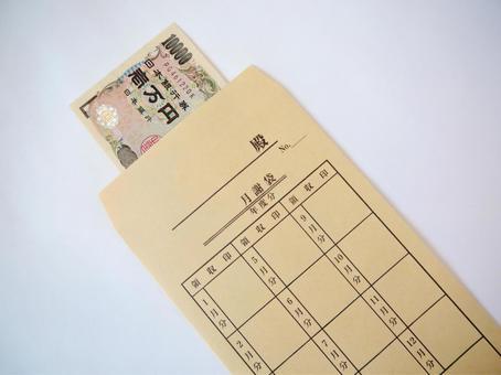 수업료 봉투 5