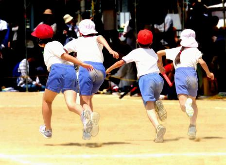 Athletic relays elementary school students