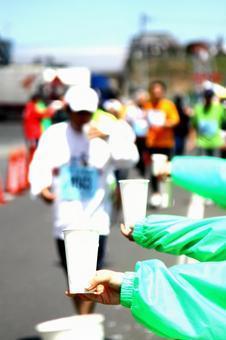 Marathon's feed water