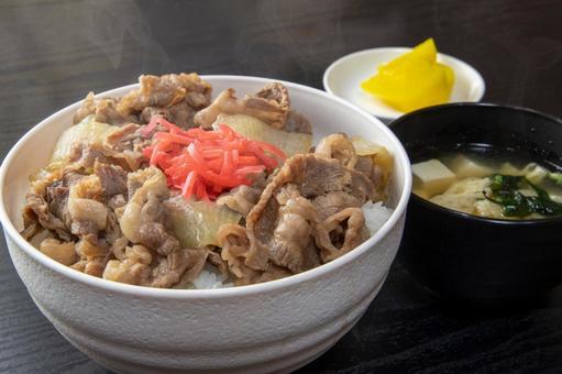 Gyudon set meal