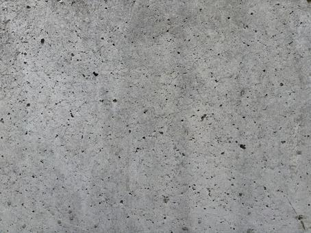 Concrete without striking