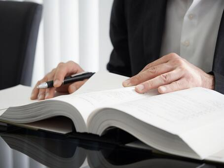 A judicial scrivener studying about registration