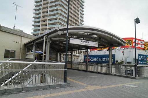 Oizumi-gakuen station building