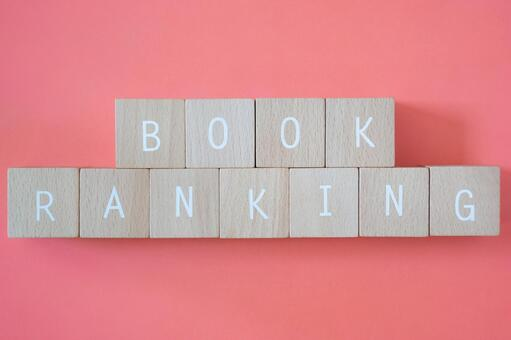 """Book ranking 