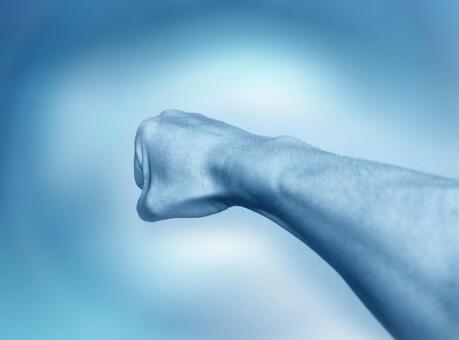 Male arm