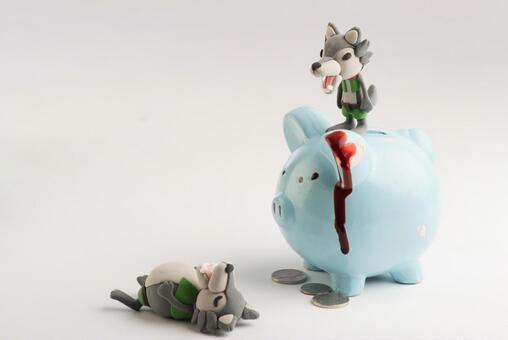 Ogata and pig 19