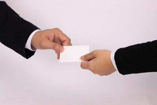Business hand parts (business card exchange)