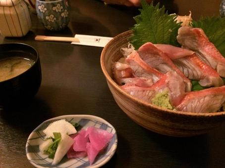 Atami's Kimume's bone and bowl