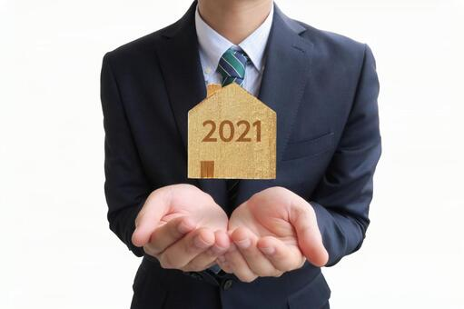 2021 Men's Hands Guide to Real Estate Business-White Background