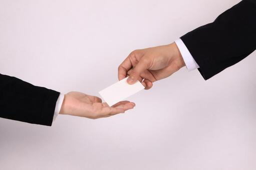 Business hand parts (business card exchange) 4