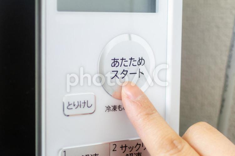 電子レンジのスイッチの写真