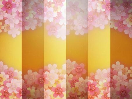 Background - Screen 07