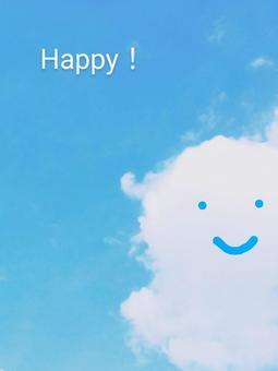 Blue Sky | Teru Teru Bozu | Happy!