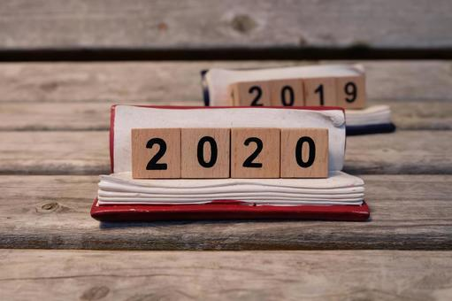 From 2019 to 2020
