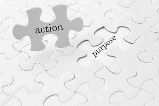 Business image-action and purpose