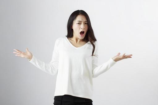 Angry Japanese woman 11