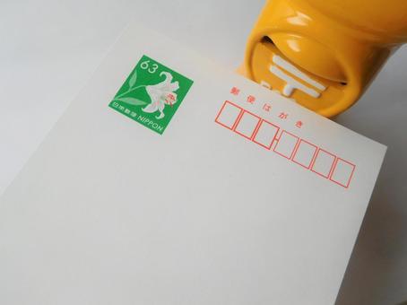 Postcard mailing image