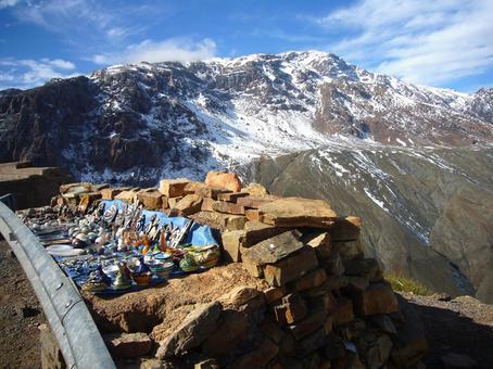 아틀라스 산맥