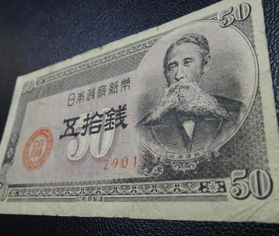Five coin bills