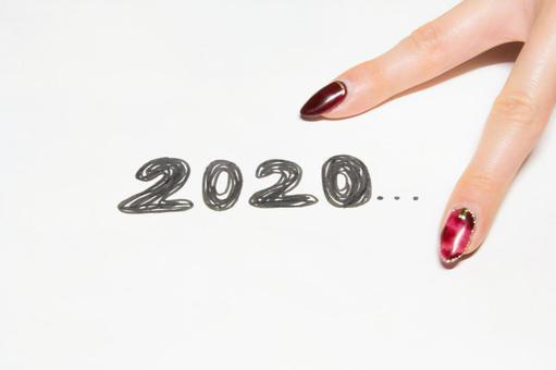 2020 New Year Nail