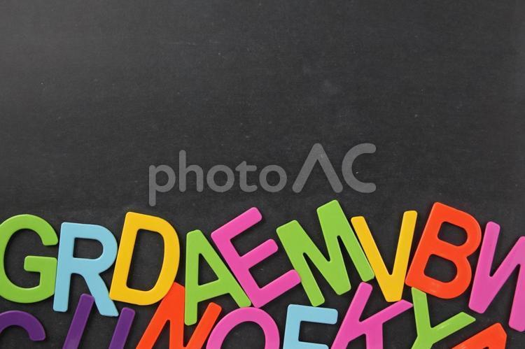 黒板とアルファベット4の写真