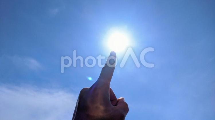 あの太陽の写真