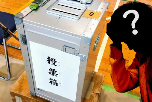 Voters suffering from elections