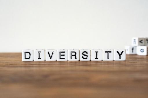 """""""다양성""""간단하고 다재 다능 한 사진 이미지"""