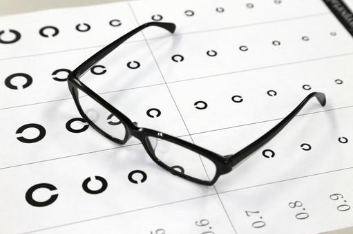 안경 시력 검사