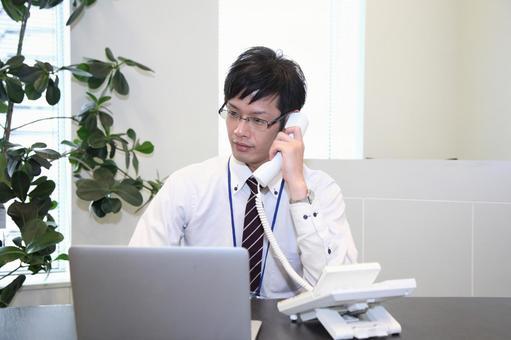 Businessman to call 1