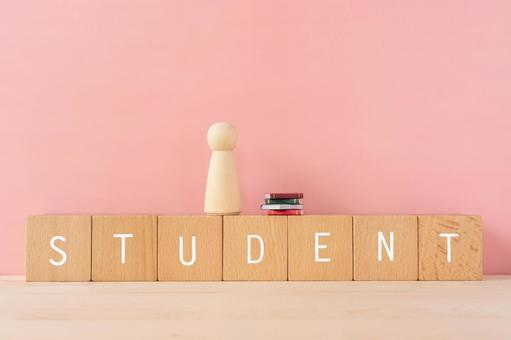 """Student, Student 