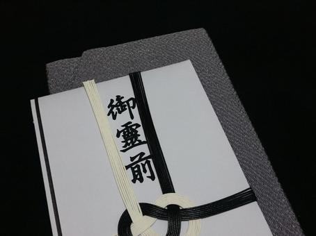 부의금 봉투