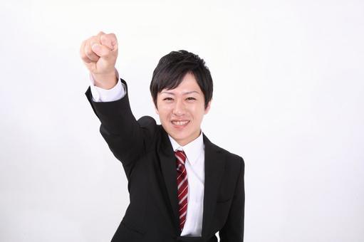 Guts pose salaryman 1