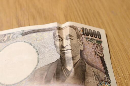 Money and background 11