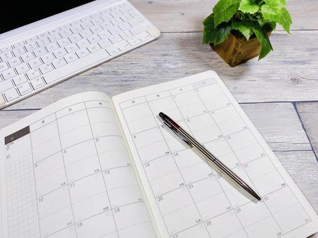 Business image # 254 Schedule management # 1