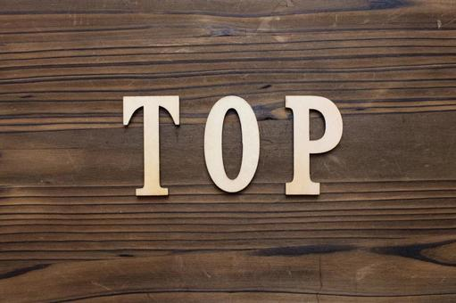Wooden letters _ TOP