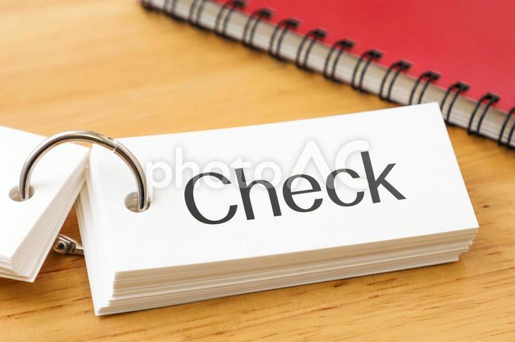 単語帳2:Check(チェック)の写真