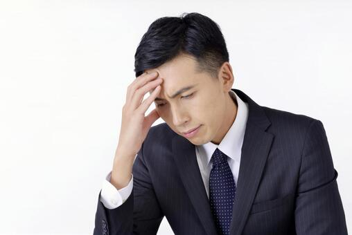 Japanese salaried worker 297